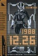 1988.12.26 [rider ticket] : Gaou ticket Ryotaro's birthday