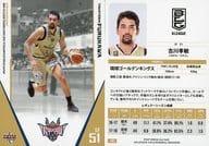 162 [Regular Card] : Takatoshi Furukawa