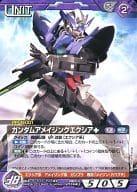 08D/U VT144 [U] : Gundam Amazing Ek Shea