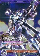 08D/U VT147 [R] : (Cold Foil Processing) Mitayo Gundam Maoh