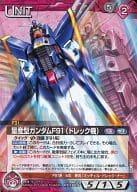 09D/U RD180N [N] : Mass-produced Gundam F91 (ドレック aircraft)