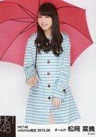 松岡菜摘/膝上・傘・レインコート/2015年6月net Shop限定 個別生写真 2015.06