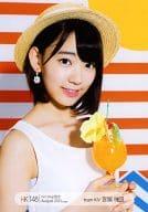 宮脇咲良/上半身/2015年8月net Shop限定 個別生写真 August 2015