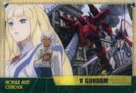 DX06-028-271 - Turn A Gundam
