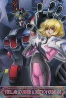 GH01-009-009 : Stellar Loussier & Destroy Gundam