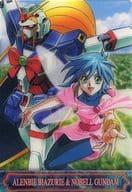 GH01-011-083 : Allenby Bee Beardsley & Nobel Gundam