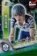 "Akimoto Ryutaro (Kuroda Yukinari) / Climber / junior ""assist"" to / """" Yowamushi Pedal ""IRREGULAR-two summit ~"" / stage ""Yowamushi Pedal"" ""trading card third edition"