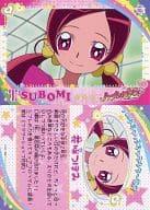 No.01: Hanasaki bud
