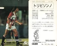 261 [J. League player card] : Trivy Corporation Sonno