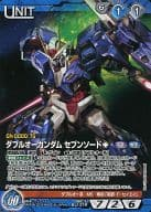 06C / U BL137R [Rare]: Double Gundam Seven Sword