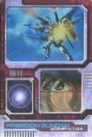 S1-001-001 : ZGMF-X10A Freedom Gundam