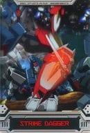 S5-009-036 : Strike Dagger