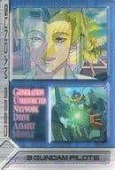 S2-018-099 : Three Gundam Pilots