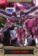 S5-047-200: Infinite Justice Gundam