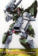 001-009-074 : Kerdim Gundam