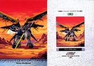 44 : Wing Gundam