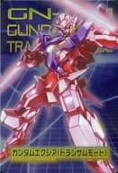 0007 [Super Rare Card] : Gundam Ek Shea (TRANZAM mode) (letters : gold)