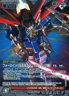 06C/U WT117R [R] : (G Metal) Force Impulse Gundam (Luna Maria)
