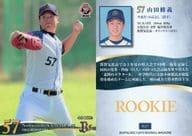 Bs27 [Regular] : Nobuyoshi Yamada