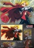 SP28 [SP Card]: Edward Elric