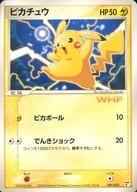 001/15: Pikachu