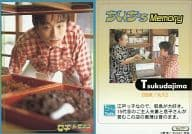 No. 77: Seki Seki / Seki Seki Trading Card Collection