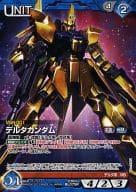 03B/U BL075R [R] : Delta Gundam