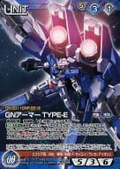 03B/U BL077R [R] : GN Armor TYPE-E