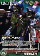 03B/U GN052R [R] : GN Armor TYPE-D