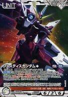 03B/U WT053R [R] : Justice Gundam