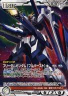 03B/U WT054R [R] : ZGMF-X10A Freedom Gundam (full burst)