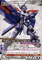 03B/U WT057U [U] : Astray Blue Frame Second L