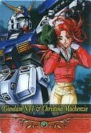 S1-07-007 : Gundam NT1 & Kristína McKenzie
