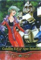 S1-09-009 : Gundam Ez8 & Ina Sakhalin