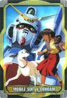 S3-03-021: Mobile Suit Victory Gundam
