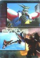 S4-03-030 : ガンダムイボルブ 3GF13 - 017 NJ Ⅱ God Gundam