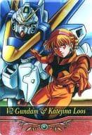 S1-13-247 : V2 Gundam & Kateřina Ruth