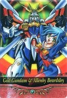 S1-14-248 : God Gundam & Allenbby Beardsley