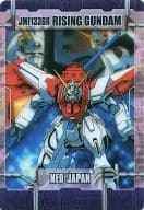 5-22-345 : JMF1336R Rising Gundam
