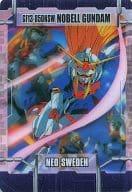 5-23-346: GF13-050 NSW Nobel Gundam