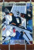 9-12-93 : RX - 375 v Gundam