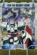 10-11-380 : RGM-109 Heavy Gun
