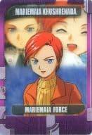 6-35-438 : Marie-Maier クシュリナーダ