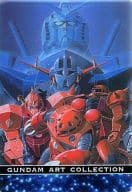 S2-21-489 : Illustrator : Kunio Okawara
