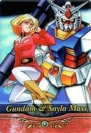 S1-01-001s : Gundam & Sayla Mass