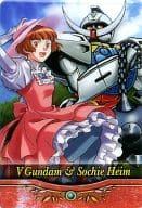 S1-24-555 : Turn A Gundam & Société Heim