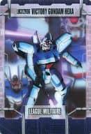 4-29-632: LM312V06 V Gundam Hexa
