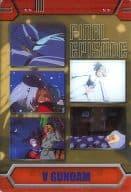 """8-44-791 : Title : Turn A Gundam CHAPTER 50 : """"Golden Autumn"""""""