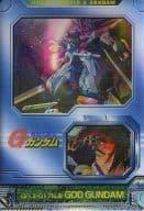 DX03-009-063 : GF13-017NJII God Gundam