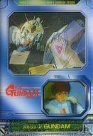 DX03-014-068 : RX-93 v Gundam